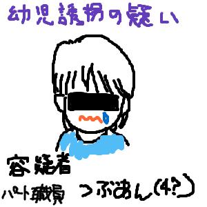 Cocolog_oekaki_2016_08_19_19_29